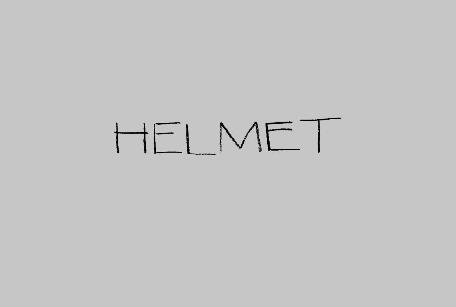 helmet_n